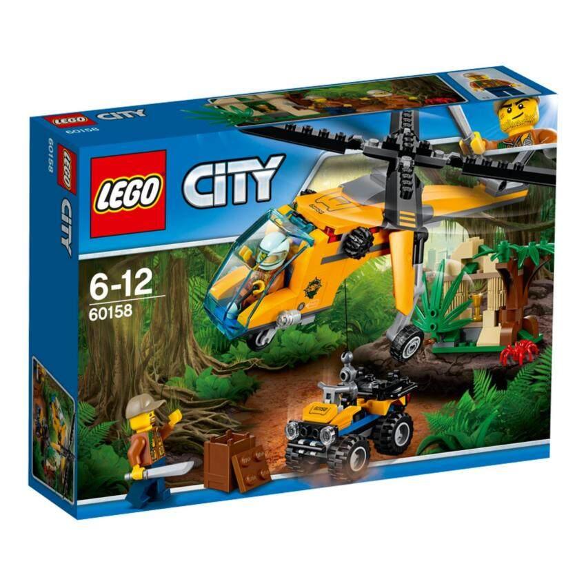 Jungle Cargo Helicopter-60158 จังเกิล คาร์โก้ เฮลิคอปเตอร์