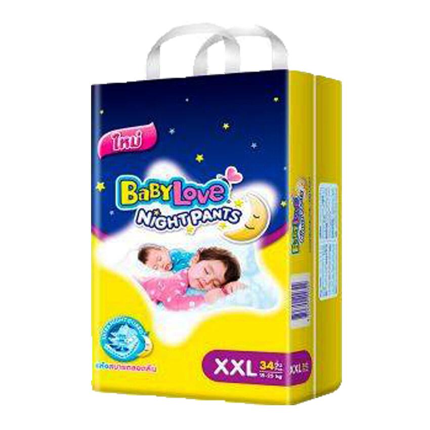 ขายยกลัง! Baby Love ไนท์แพ้นส์ กางเกงผ้าอ้อมเด็ก แบบกลางคืน ไซส์ XXL 34 ชิ้น (3 แพ๊ค ทั้งหมด 102 ชิ้น)