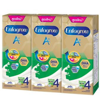 ขายยกลัง Enfagrow A+ 4 UHT รสจืด (24 กล่อง)