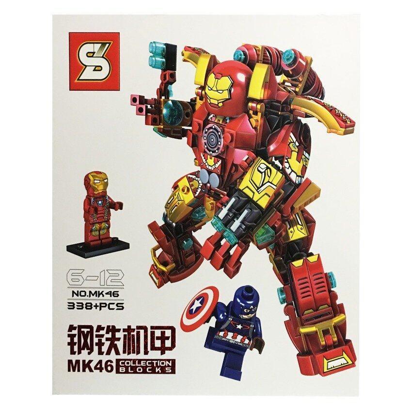 Khonglendee ชุดตัวต่อเลโก้ Ironman No.MK46 (338 PCS) ...