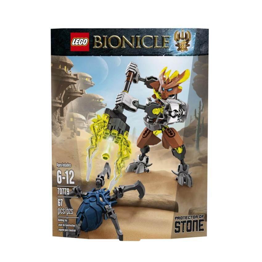 LEGO Bionicle Protector of Stone-70779 T40 ตัวต่อเสริมทักษะ เลโก้ โพรเทคเทอร์ ออฟ สโตน