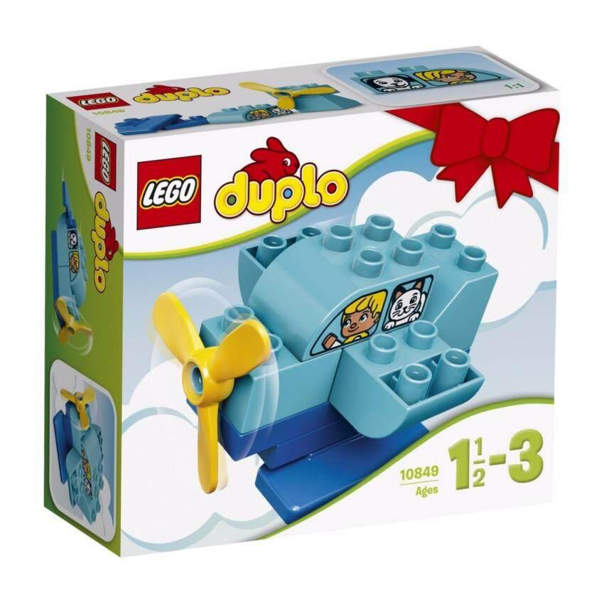 LEGO ตัวต่อเสริมทักษะ เลโก้ ดูโปล มาย เฟิร์ส เพลน My First Plane - 10849 ...