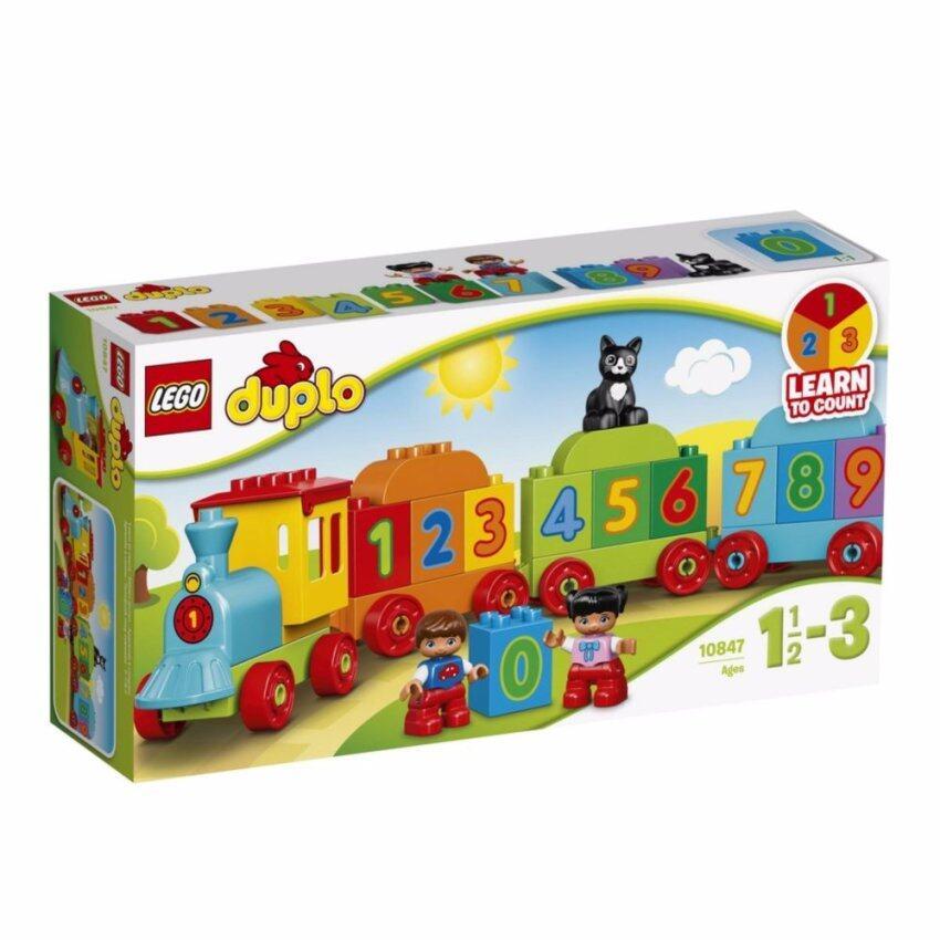 LEGO ตัวต่อเสริมทักษะ เลโก้ ดูโปล มาย เฟิร์ส นัมเบอร์ เทรนด์ Number Train - 10847