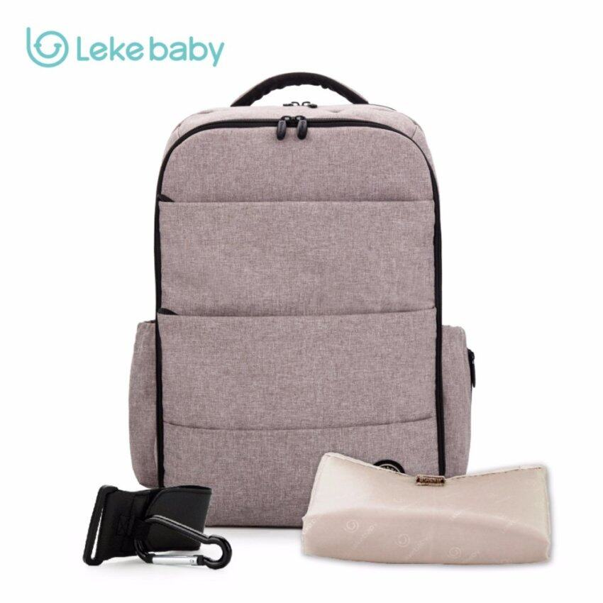 Lekebaby Diaper Bag Large Capacity Waterproof Scratch-resistant Backpack (Grey)