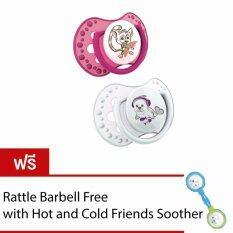 LOVI จุกหลอก- รุ่น Hot & Cold Friends 6-18 เดือน (ชมพู/ขาว) แถมของเล่นแบบเขย่า ลดราคา