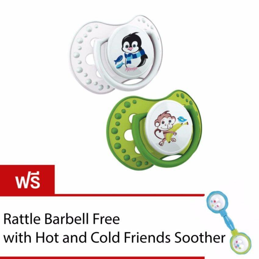 LOVI จุกหลอก- รุ่น Hot & Cold Friends 0-3 เดือน (เขียว/ขาว) แถมของเล่นแบบเขย่า ...