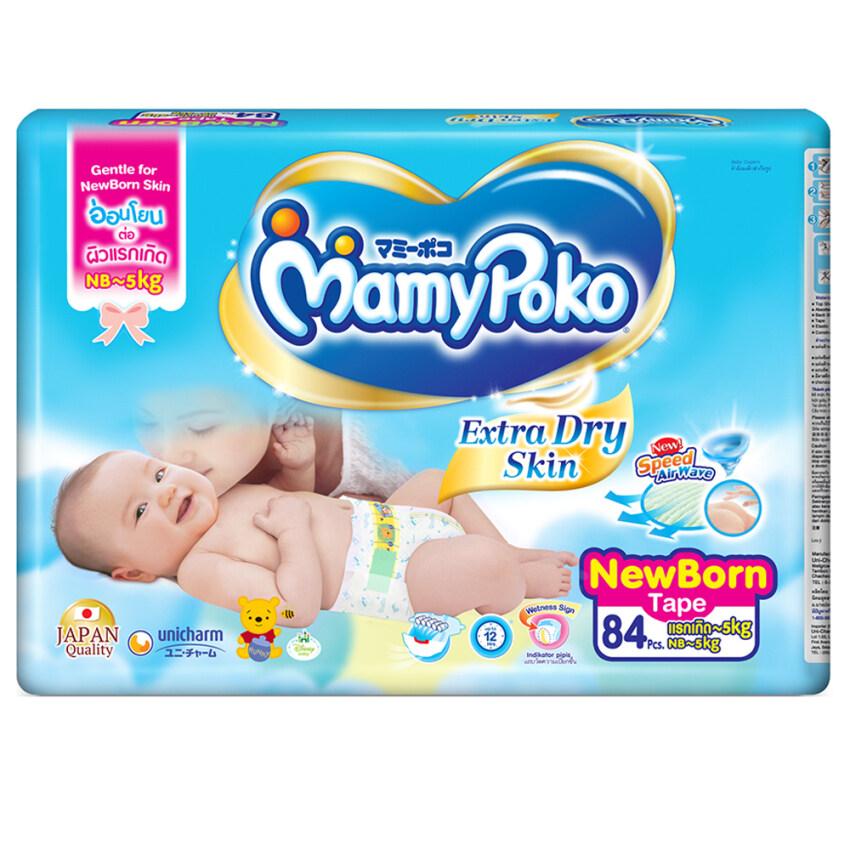 Mamy Poko แบบเทป รุ่น Extra Dry Skin ไซส์ NB รวม 84 ชิ้น