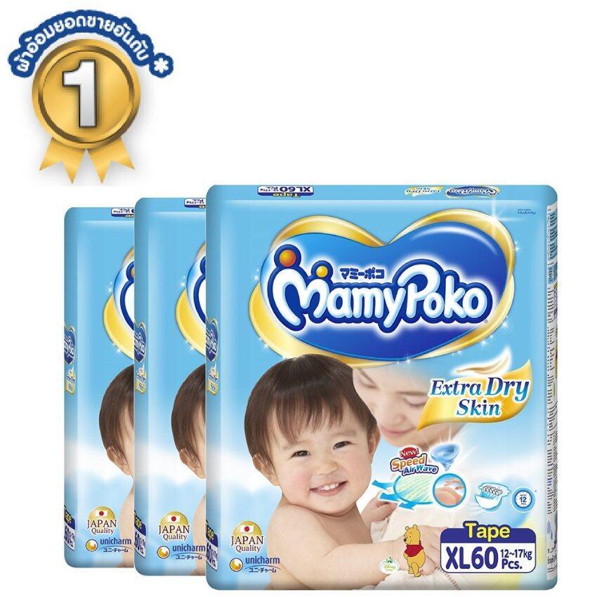ขายยกลัง! Mamy Poko แบบเทป รุ่น Extra Dry Skin ไซส์ XL แพ็ค 3 รวม 180 ชิ้น ...