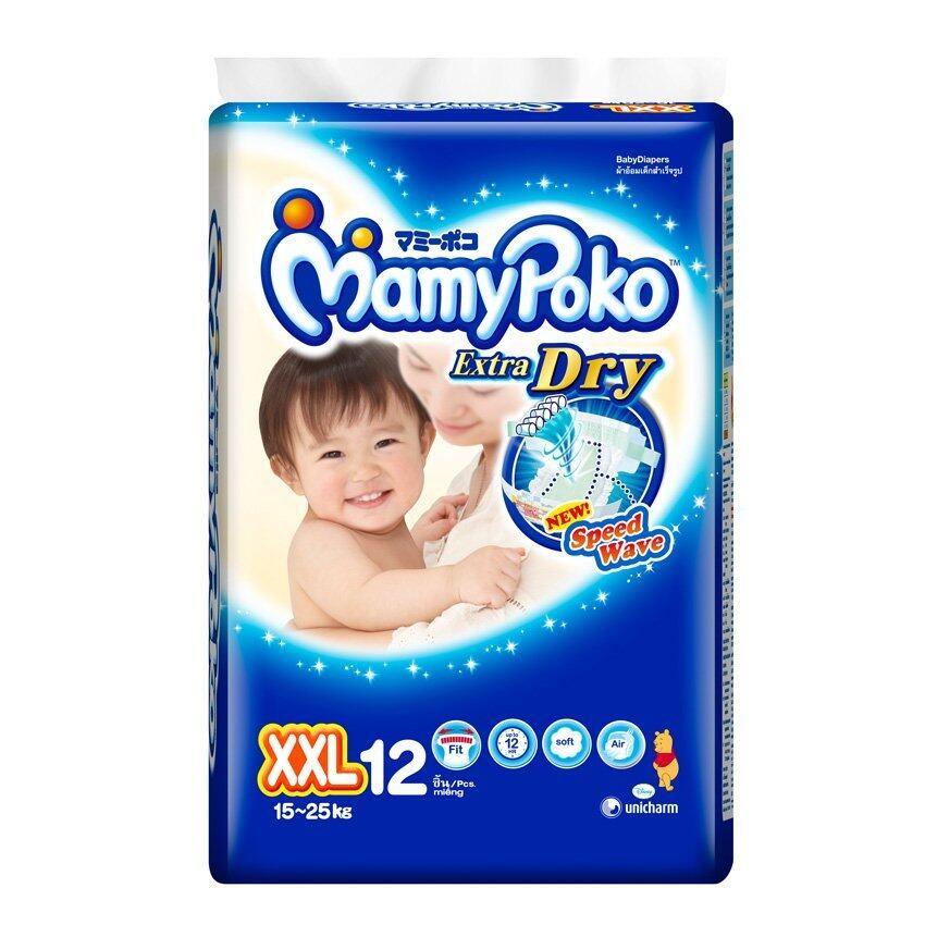 ขายยกลัง! Mamy Poko ผ้าอ้อมเด็ก Extra dry แบบเทป ไซส์ XXL 8 แพ็ค 96 ชิ้น (แพ็คละ 12 ชิ้น ...