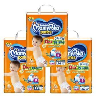 ขายยกลัง! Mamy Poko กางเกงผ้าอ้อม รุ่น Happy Day & Night ไซส์ L 62 ชิ้น 3 แพ็ค (รวม 186 ชิ้น)