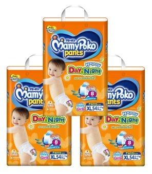 ขายยกลัง! Mamy Poko กางเกงผ้าอ้อม รุ่น Happy Day & Night ไซส์ XL 54 ชิ้น 3 แพ็ค (รวม 162 ชิ้น)