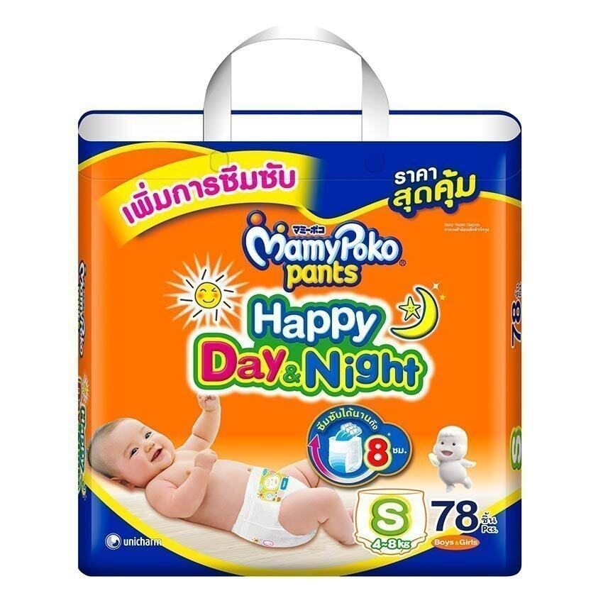 Mamy Poko กางเกงผ้าอ้อม Mamy poko รุ่น Happy Day & Night ไซส์ S 78 ชิ้น