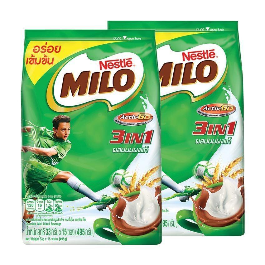 Milo 3in1 Activ-Go เครื่องดื่มช็อกโกแลตมอลล์ปรุงสำเร็จ ขนาด 495 กรัม (แพ็ค 2) ...