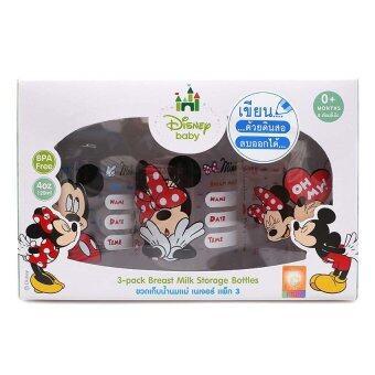 Natur Disney Baby ขวดเก็บน้ำนม ลายมิกกี้เมาส์และมินนี่เมาส์ (120ml/3ขวด)