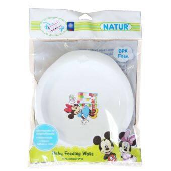 Nature จานเด็ก มิกกี้เมาส์ (สีขาว)
