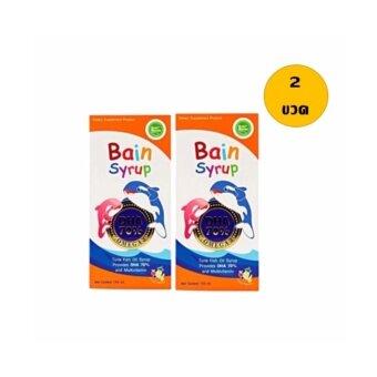 Nutri Master Bain Syrup (DHA70%) 150 ml. เบน ไซรัป น้ำมันปลาทูน่า (ดีเอช เอ 70 %) 150 มล. (2ขวด)
