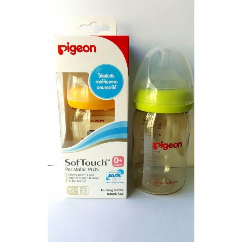 PIGEON ขวดนมรุ่น PPSU 160ml/5oz ...