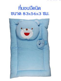 Pirchy Shop ที่นอนปิคนิคผ้าขนหนู สำหรับเด็กอ่อน พับได้ หมอนหมียิ้มปากครึ่งวงกลม(สีฟ้า)