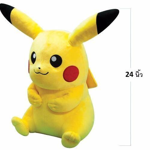 Pokemon ตุ๊กตา โปเกม่อน ท่านั่ง 19 ( สีเหลือง)