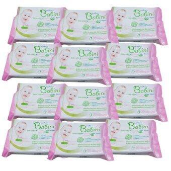 Provamed Babini Baby Wipes Extra Mild & Sensitive 20แผ่น/ห่อ (12 ห่อ)