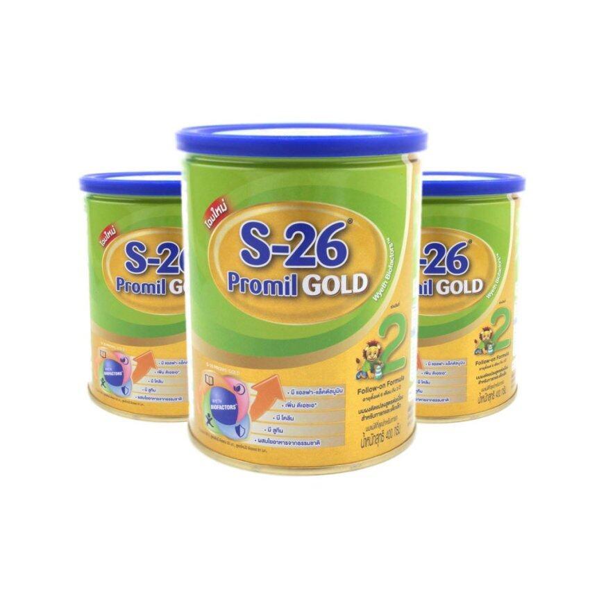S-26 Promil Gold นมผง เอส 26 โปรมิลล์โกลด์ แพ็ค 3 กระป๋อง ...