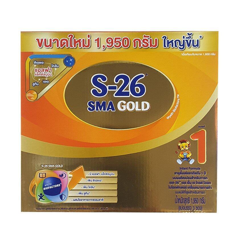 S-26 SMA GOLD นมผงเอส 26 เอสเอ็มเอ โกล์ด ขนาด 1 950 กรัม (แบ่งบรรจุ 3 ซอง) จำนวน 1 กล่อง ...