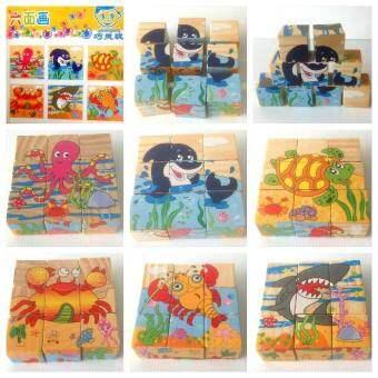 SK-Toys จิ๊กซอว์ลูกเต๋า 6 ภาพ 9 ชิ้น ชุดสัตว์ทะเล