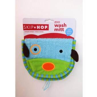 Skip Hop ถุงมืออาบน้ำเด็ก- เจ้าตูบน่ารัก สุดฮิต