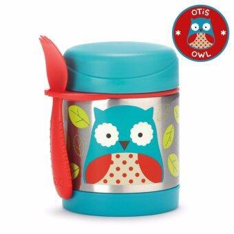 Skip Hop กระปุกสำหรับใส่ขนม/อาหาร Zoo Insulated Food Jar Owl