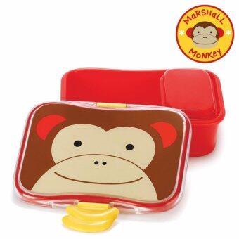 Skip Hop กล่องข้าว/ขนม สำหรับเด็ก Zoo Lunch Kit Monkey