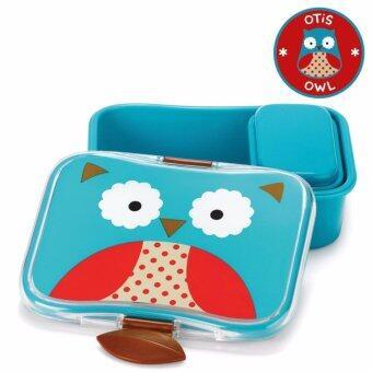 Skip Hop กล่องข้าว/ขนม สำหรับเด็ก Zoo Lunch Kit Owl