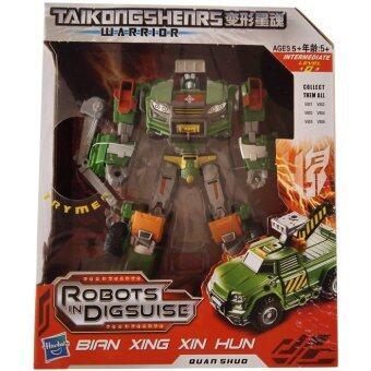 Super toys หุ่นยนต์แปลงร่าง Transformers นักรบ V805