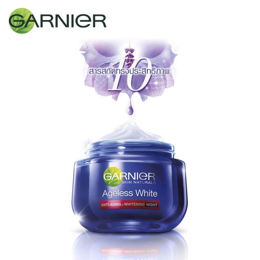 การ์นิเย่ เอจเลส ไวท์ แอนตี้เอจจิ้ง + ไวท์เทนนิ่ง ไนท์ 50 มล. GARNIER AGELESS WHITE ANTI-AGING + WHITENING NIGHT 50 ml