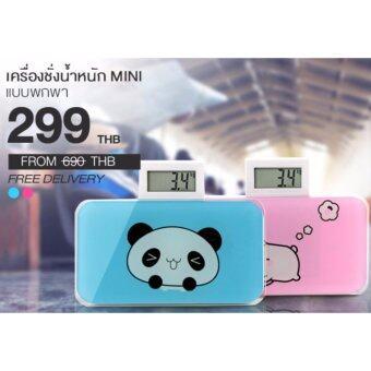 เครื่องชั่งน้ำหนักมินิ_สีฟ้า Health mini scale manual
