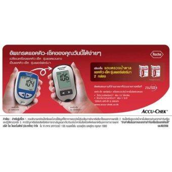 Accu-Chek Performa Test Stripแผ่นตรวจน้ำตาล2กล่อง(25ชิ้น/กล่อง)