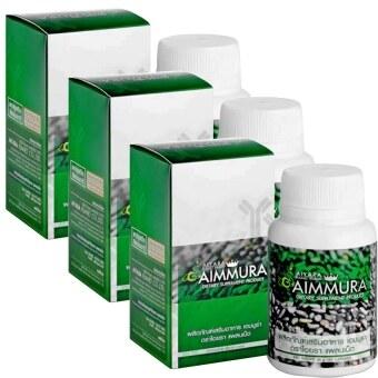 Aiyara Aimmura ไอยรา เอมมูร่า สารสกัดงาดําและธัญพืช 3 กล่อง (60 แคปซูล/กล่อง)
