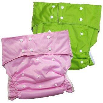 BABYKIDS95 กางเกงผ้าอ้อมผู้ใหญ่ ซักได้ กันน้ำ ฟรีไซส์ปรับขนาดได้ เซ็ท 2 ตัว (สีชมพู/เขียว)