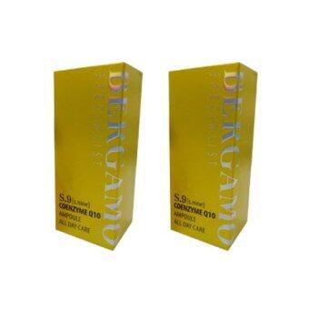 Bergamo Specialist S.9 Ampoule Care No.Coenzyme Q10 30ml. (2 กล่อง)