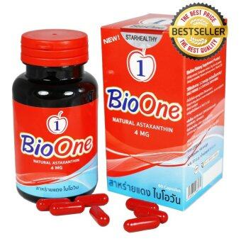 BioOne Astaxanthin ไบโอวัน สาหร่ายแดง 1 กระปุก (60 เม็ด)
