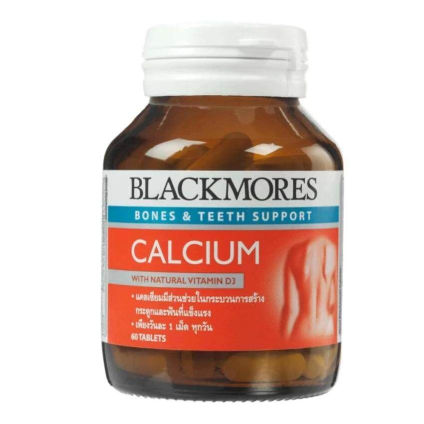 Blackmores ผลิตภัณฑ์เสริมอาหาร Calcium (60เม็ด) ...
