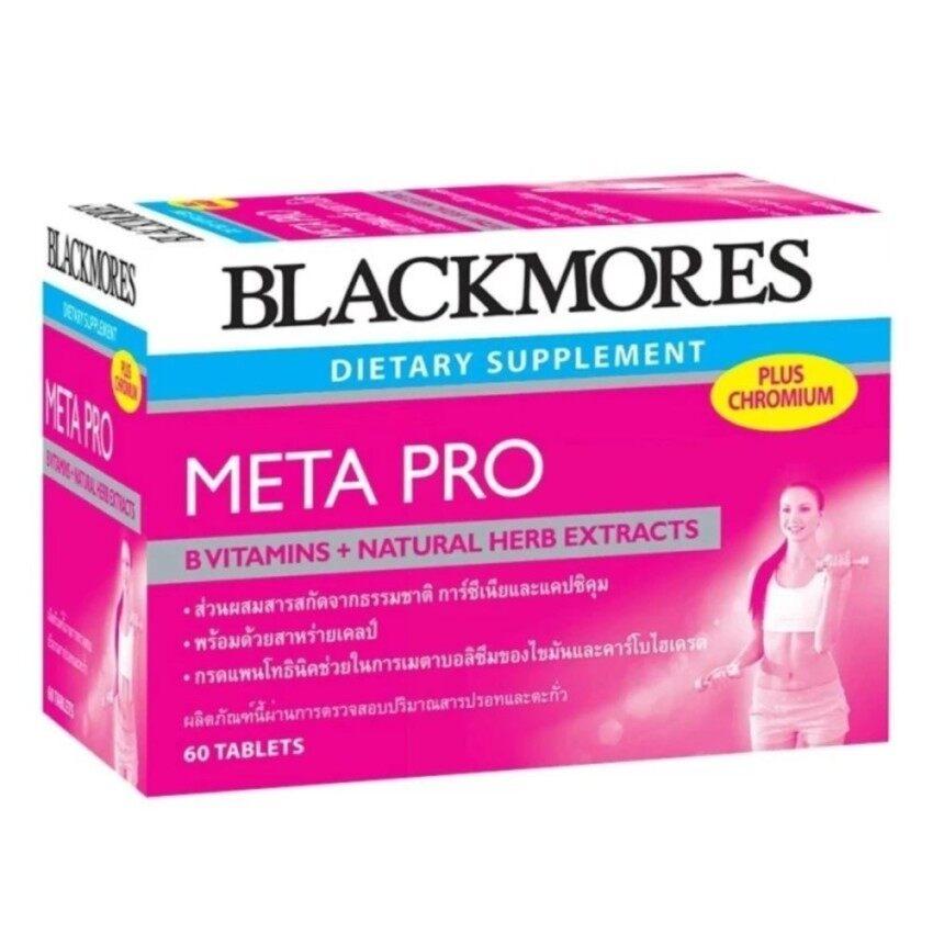 Blackmores ผลิตภัณฑ์เสริมอาหาร Meta Pro (60เม็ด)