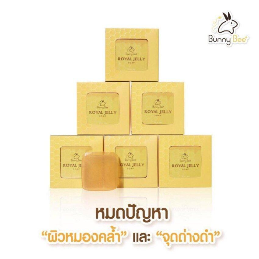 ฺBunny Bee Royal Jelly Soap ...