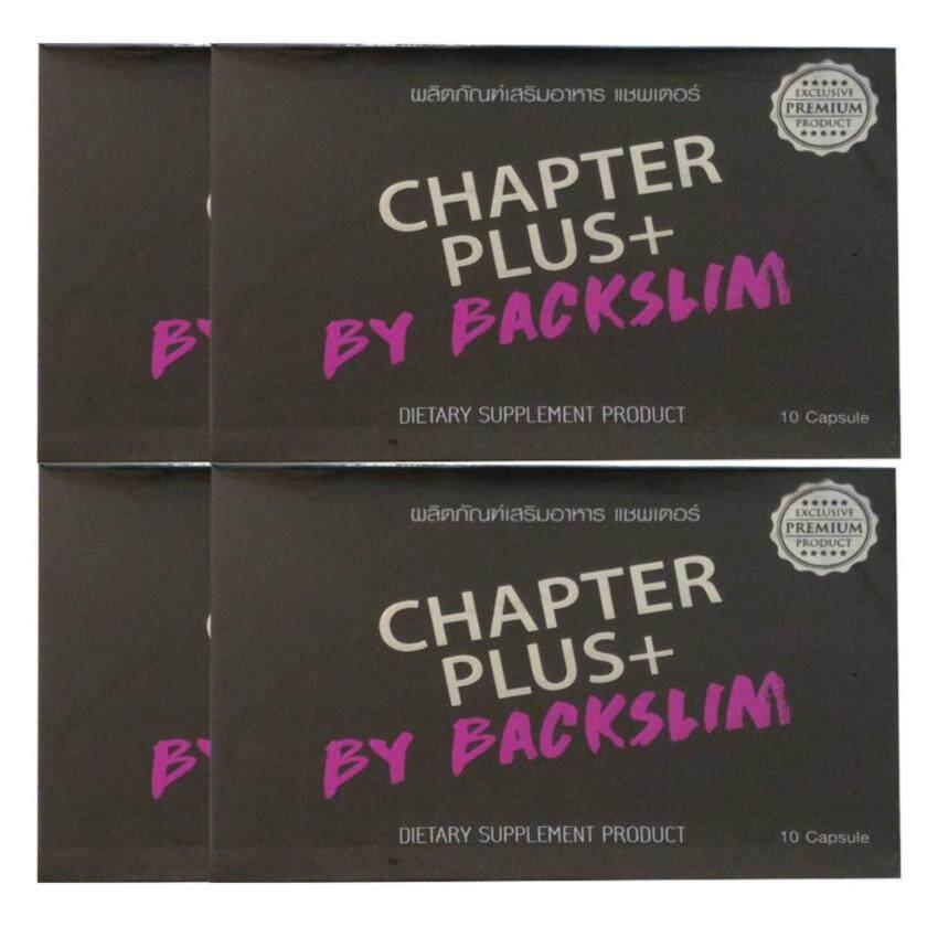 Chapter Plus+ by Back Slim สูตรลดน้ำหนักที่ดีที่สุด (4 กล่อง) ...