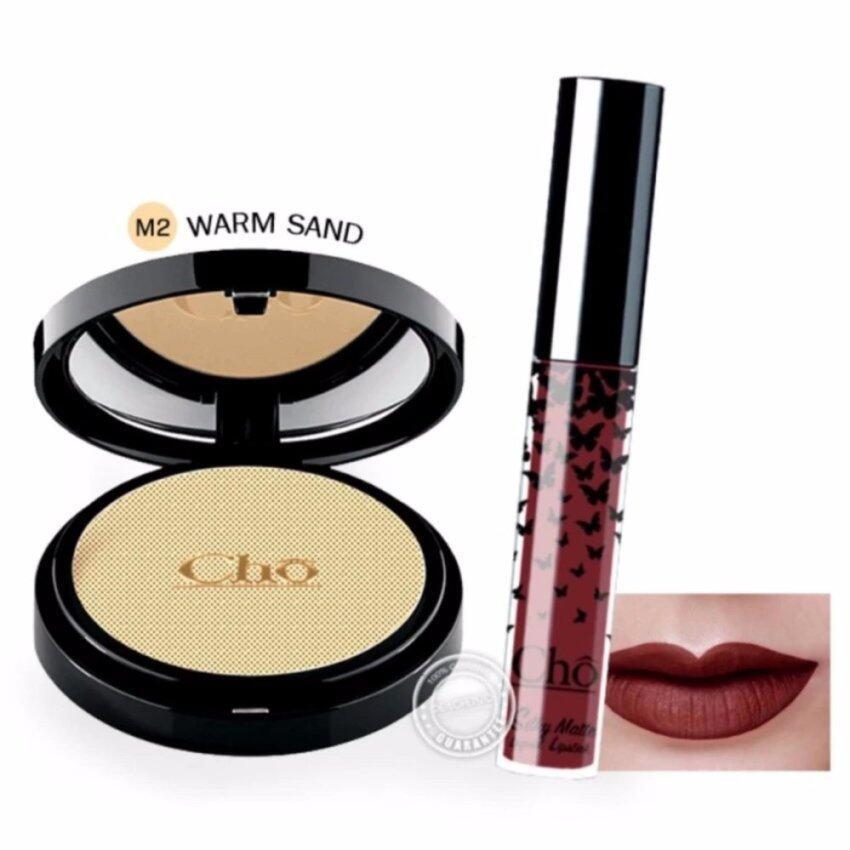 Cho โช แป้งโช (M2-ผิวกลาง) + ลิปโช ลิปเนื้อแมท Cho Silky Matte Liquid Lipstick (#10-Red Divine) ...