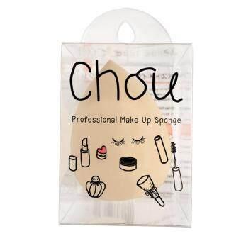 ฟองน้ำไข่โช สีเนื้อ Chou Sponge Makeup Applicator (nude)