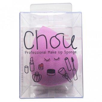 ฟองน้ำไข่โช สีม่วง Chou Sponge Makeup Applicator (purple)