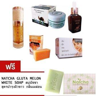 Dr.Q Set Miracle Skin + Snail Serum + สบู่สมุนไพร + ครีมเบต้าไวท์ + Gold Serum ฟรี MELON SOAP WHITE SOAP