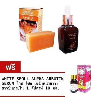 Dr.Q Set Snail Serum เซรั่มหอยทาก 35 ml + สบู่สมุนไพร รักษาสิว 60g + Free White Seoul Serum