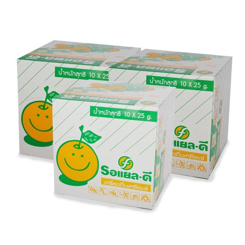 Electrolyte Beverage Powder RDT10 เครื่องดื่มเกลือแร่ ตรา- รอแยลดี 25 กรัม (10ซองx3กล่อง) ...