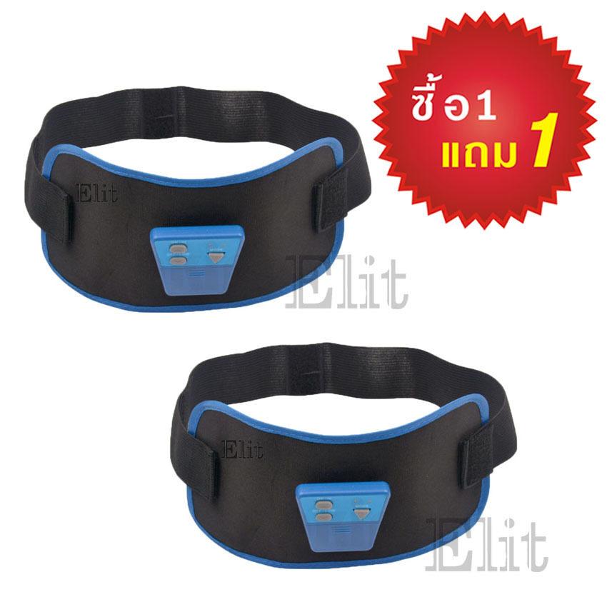 Elit เข็มขัดกระชับสัดส่วน Massage Slim Fit Toning Belt (black) แถมฟรี 1 ชุด ...